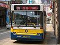 Macau-bus-1032.jpg