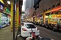 Macau - panoramio (26).jpg