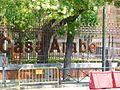 Madrid - Casa Árabe 22.JPG