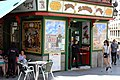 Madrid - El Madroño (35664325810).jpg