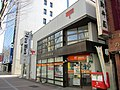 Maebashi Honmachi Post office.jpg