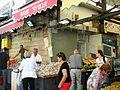 Mahane Yehuda Market ap 005.jpg