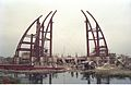 Main Auditorium Under Construction - Convention Centre Complex - Science City - Calcutta 1994-11-03 493.JPG