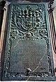 Mainzer Dom Epitaph Bischof Lothar Friedrich von Metternich-Burscheid.jpg