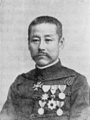 Major Saito Taro CommanderOfThe2ndBattalion15Regiment.PNG