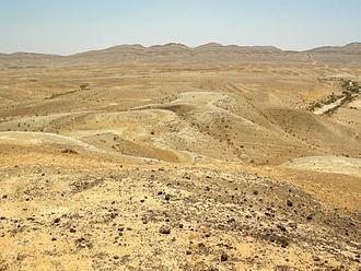 Matmor Formation - Image: Makhtesh Gadol Center 02