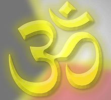 Mandukya Upanishad - Wikipedia, the free encyclopedia