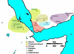Sabaeans (khaki) in the 3rd century CE