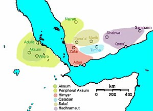 Incense Route - The economy of the Kingdom of Qataban (light blue) was based on the cultivation and trade of spices and aromatics including frankincense and myrrh. These were exported to the Mediterranean, India and Abyssinia where they were greatly prized by many cultures, using camels on routes through Arabia, and to India by sea.