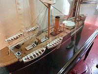 ワスカル (装甲艦) - ワスカル (装甲艦)の概要 - Weblio辞書