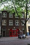 foto van Claustraal huis van het kapittel