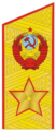 Marshal of the Soviet Union.png
