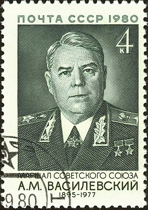 Aleksandr Vasilevsky - Image: Marshal of the USSR 1980 CPA 5117