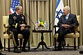 Martin E. Dempsey meets with Shimon Peres in Jerusalem Oct. 29, 2012 121029-D-VO565-009 (8138536255).jpg