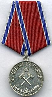 "Medal ""For Courage in a Fire"""