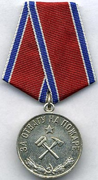 """Medal """"For Courage in a Fire"""" - Image: Medal for Bravery in Fire Fighting"""