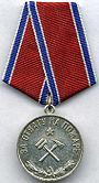 Medal for Bravery in Fire Fighting.jpg