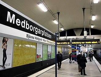 Medborgarplatsen metro station - Image: Medborgarplatsen (4386807217)