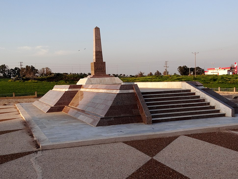Memorial for Egyptian soldiers in Israel
