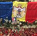 Memoriam of Regele of Romania.jpg