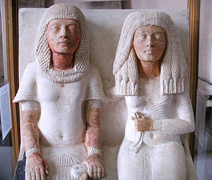 Scribe equipment (hieroglyph) - Image: Meryre and his wife Iniuia