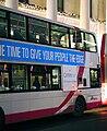 Metro (Belfast) bus, Volvo B9TL Wright Eclipse Gemini, 17 December 2009 (1).jpg