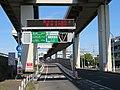 Metropolitan Expressway Central Ring Line Senju Shinbashi Entrance 2.JPG