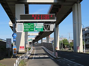 Metropolitan Expressway Central Ring Line Senju Shinbashi Entrance 2.JPG
