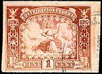 Mexico 1896-1897 revenue federal contribution 124.jpg