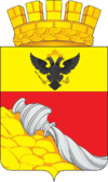 Middle Coat of Arms of Voronezh.png