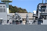 Midship of JS Fuyuzuki(DD-118) right side view at JMU Maizuru Shipyard April 13, 2019.jpg
