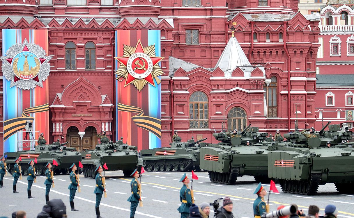 Military parade on Red Square 2017-05-09 039.jpg