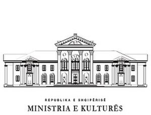 Ministry of Culture (Albania) - Image: Ministry of Culture of Albania logo