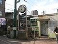 Minowabashi-Station-2005-10-24 1.jpg