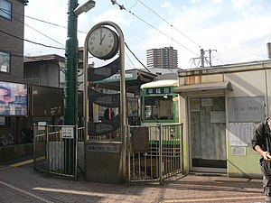 Arakawa, Tokyo - Minowabashi Station