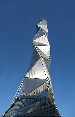 Mito Art Tower.JPG