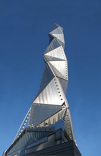 Mito, Ibaraki - Image: Mito Art Tower