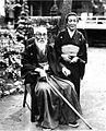 Mitsuru Tōyama with the wife.jpg