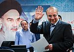 Mohammad Bagher Ghalibaf registering at the 2017 Iranian presidential election 08.jpg