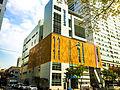 Mok 5(o)-dong Comunity Service Center 20151111 121152.jpg