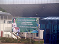 Moldova, Chisinau airport (3945265062).jpg