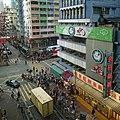 Mong Kok, Hong Kong - panoramio (85).jpg