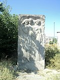 Monument in Dalar Village.JPG