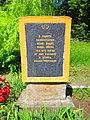 Monument to Soviet soldiers-compatriots in Ploske, Velykyi Burluk Raion by Venzz 13.jpg