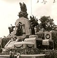 Monumento en el Campo de Carabobo 1970 001.jpg