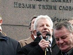 Moroz 2003.jpg