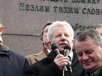 Ukrainian parliamentary election, 2006 - Image: Moroz 2003