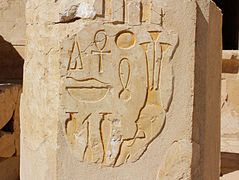 Mortuary-Temple-of-Hatshepsut4.jpg