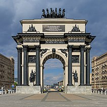 Moscow 05-2017 img17 Triumphal Gate.jpg