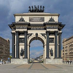 Dorogomilovo District - Triumphal Arch near Victory Park